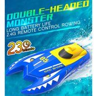 HOSHI-N511-Mini-RC-Boat-Mad-Shark-(cover)